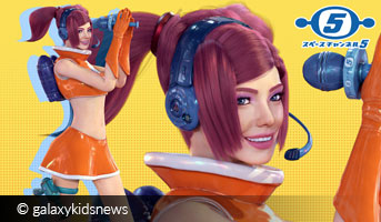 Ulala Space Channel 5 by galaxykidsnews
